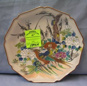 Vintage Decorative Asian Bowl