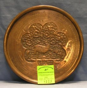 Antique Hand Hammered Decorative Copper Plate
