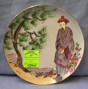 Vintage Oriental Decorated Platter