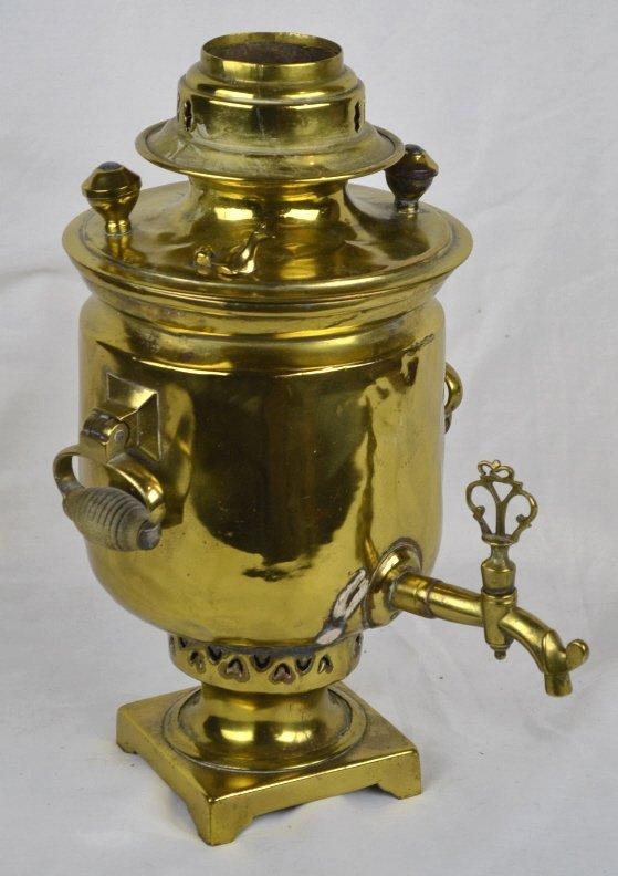 Vintage Russian Brass Samovar Tea Coffee Dispenser
