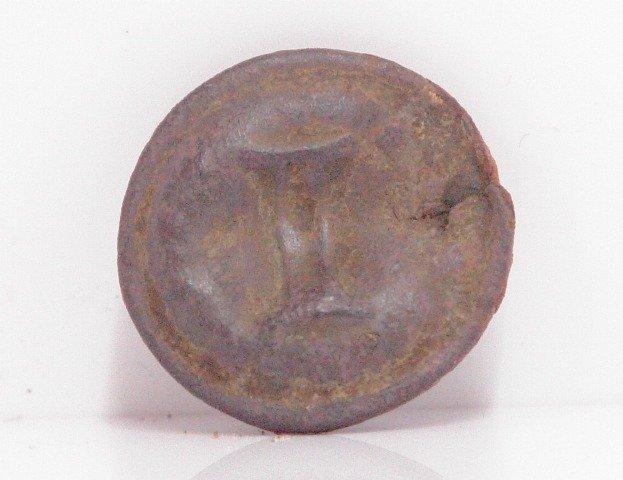 """""""I"""" Tin Back Confederate Button from Appomattox"""