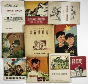 CHINESE ANTI-AMERICAN PROPAGANDA PUBLICATIONS