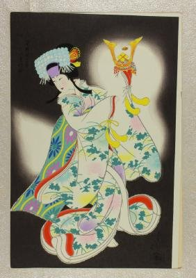 MID-CENTURY JAPANESE WOODBLOCK PRINTS BY UCHIDA