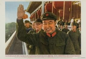 CHINESE CULTURAL REVOLUTION POSTERS