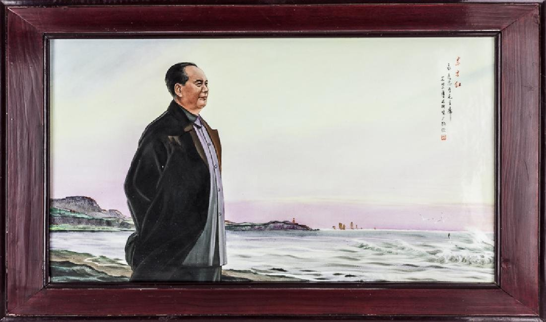 PAINTING OF MAO AT THE SEASIDE FROM JINGDEZHEN