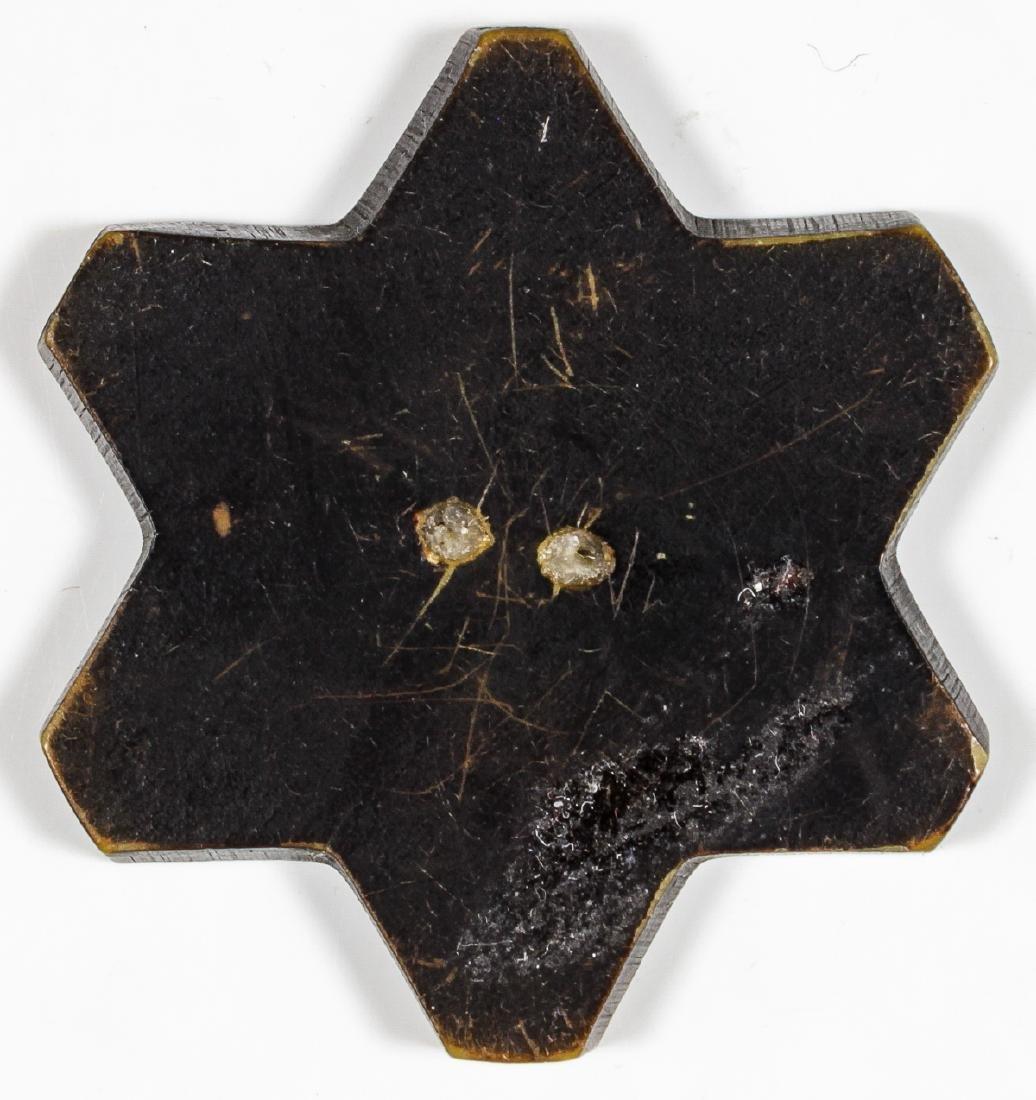 BULGARIAN JEW'S STAR OF DAVID BUTTON - 2