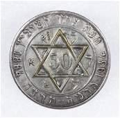 JEWISH PIN FROM KATOWICE POLAND 1934