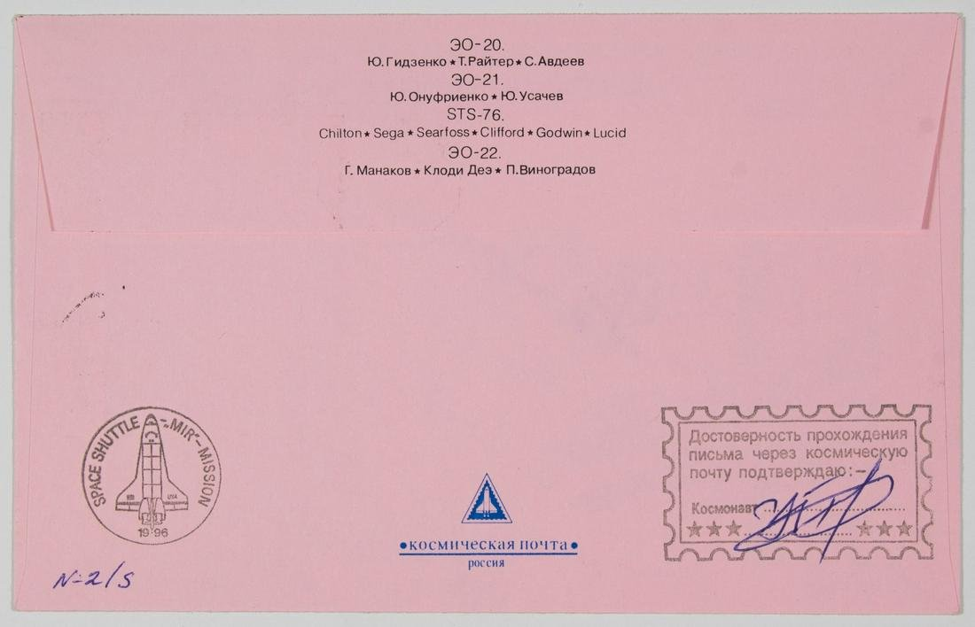 FLOWN POSTAL COVER SIGNED BY 13 COSMONAUTS ABOARD THE