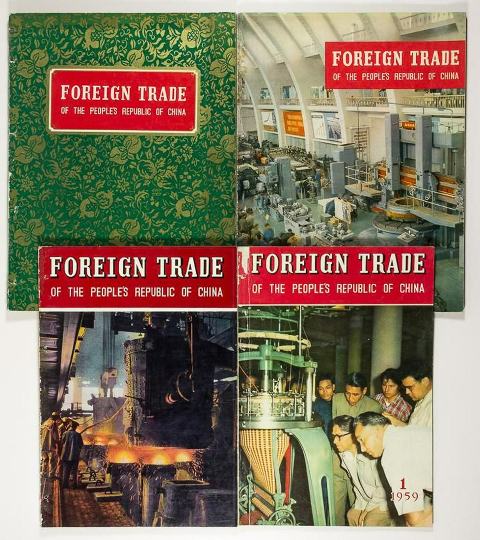 CHINESE TRADE PUBLICATIONS