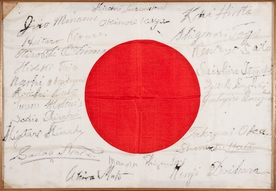 JAPANESE FLAG SIGNED BY THE TOKYO WAR CRIMES DEFENDANTS