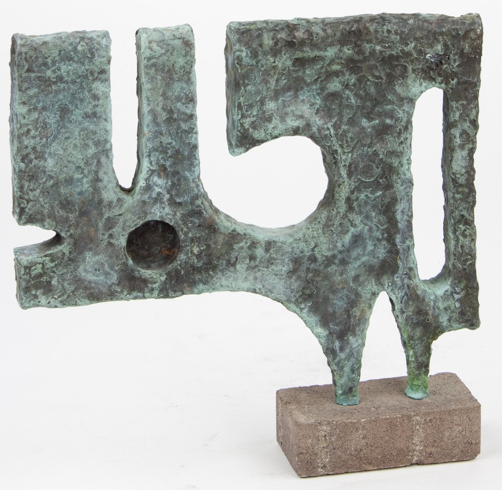 ABSTRACT BRONZE TABLE SCULPTURE