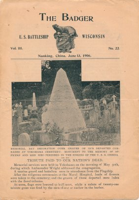 (china) American Battleship Newsletters