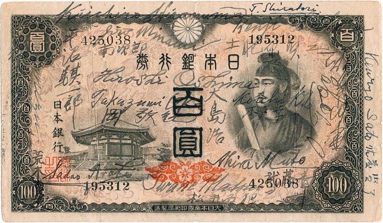 """JAPANESE WAR CRIMINALS SIGNED """"SHORT-SNORTER"""""""