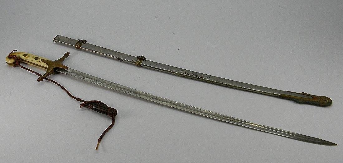 19th C. US Marine Mameluke Sword M1875 Carr Mears