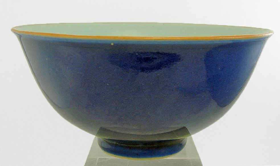 Chinese Blue Bowl Reign Mark Gilt Qing Mark