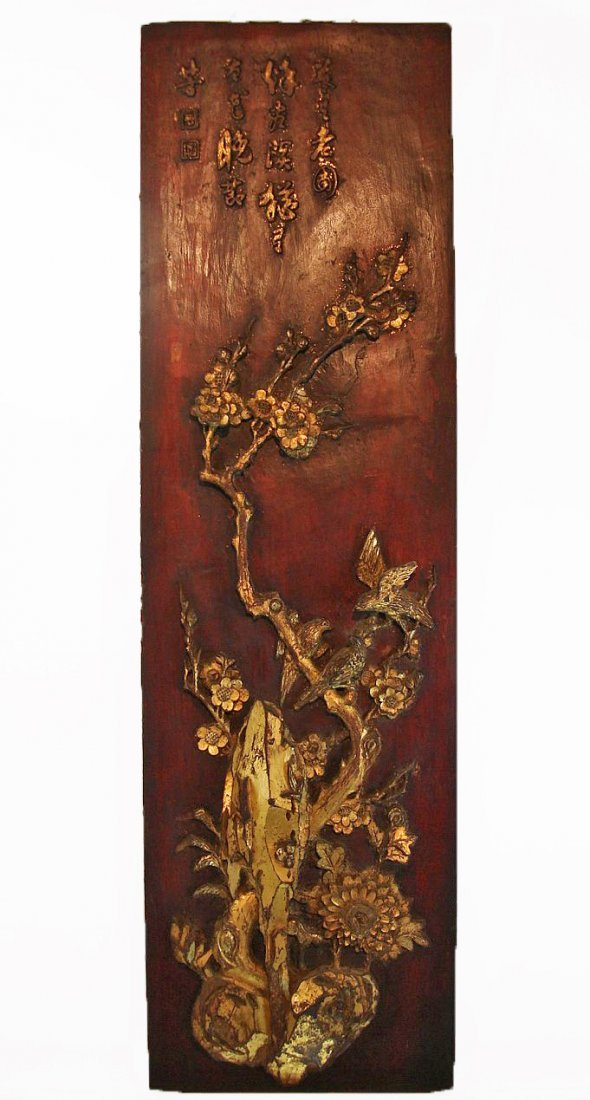 Chinese Carved High Relief Signed Hardwood Gilt Panel