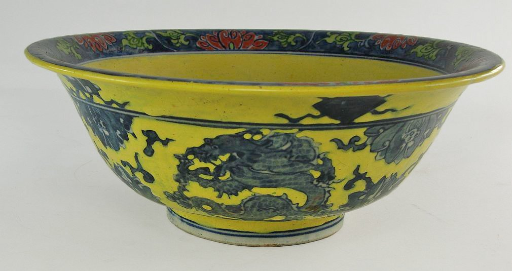 Chinese Blue and White Bowl with Yellow Enameling