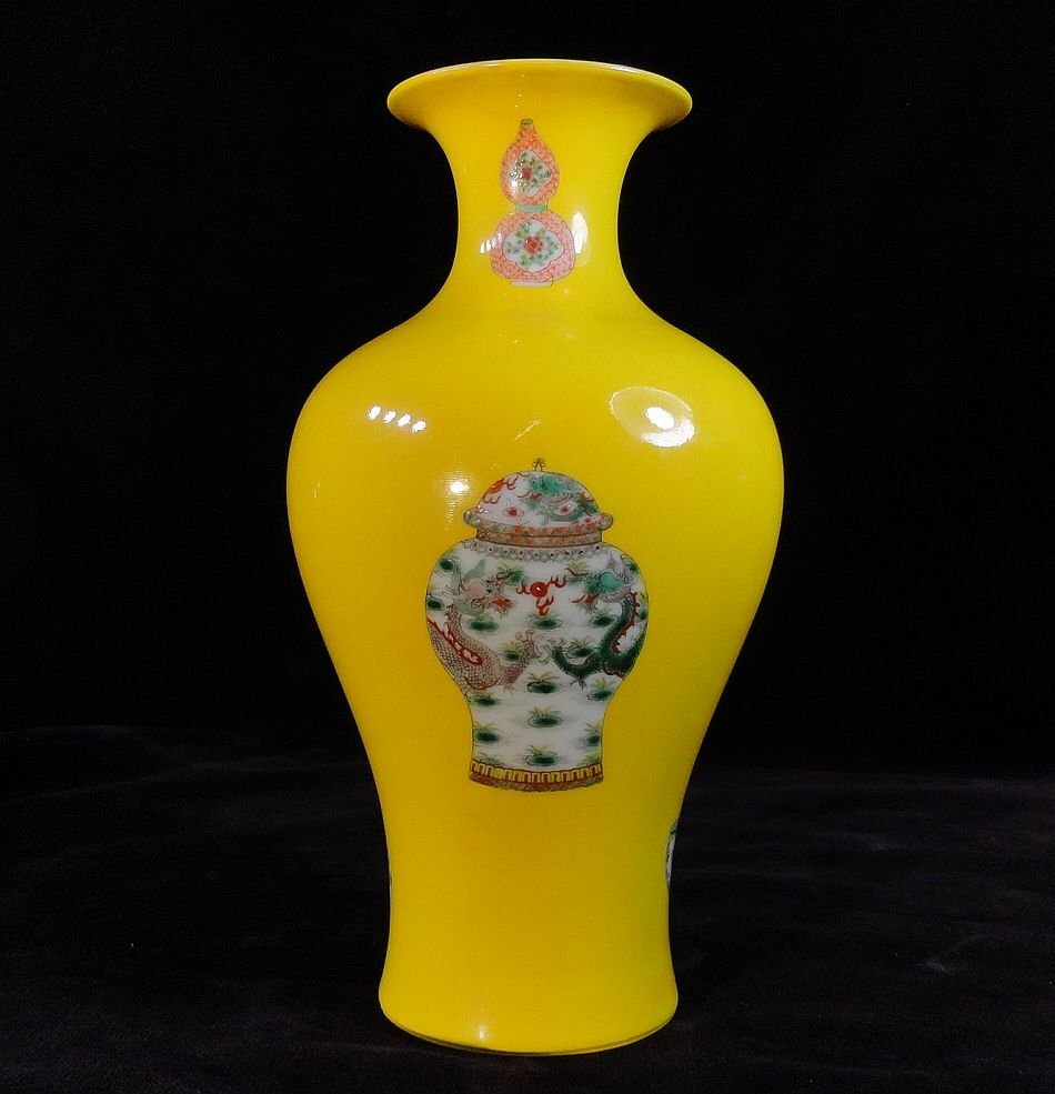 Chinese Baluster Vase Famille Verte Qianlong Reign Mark