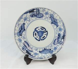 Chinese Blue and White Dish Kangxi Style Mark