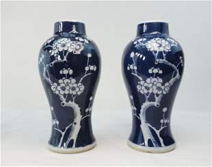Pair of Underglaze Blue Kangxi Style Baluster Vases