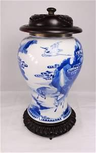 Important Chinese Kangxi Blue and White Baluster Jar