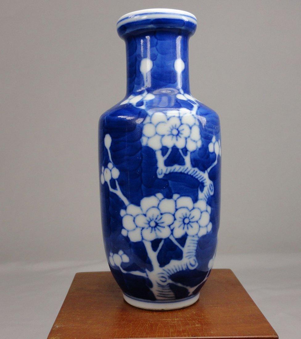 Chinese Underglaze Blue Rouleau Vase Kangxi Style Prunu