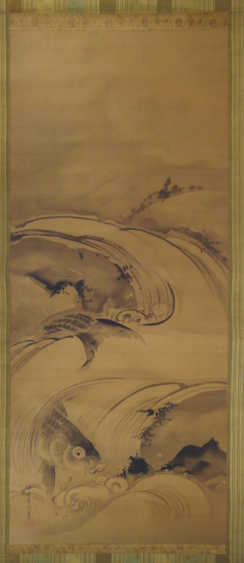 Chinese or Japanese Scroll Painting Carp Signed