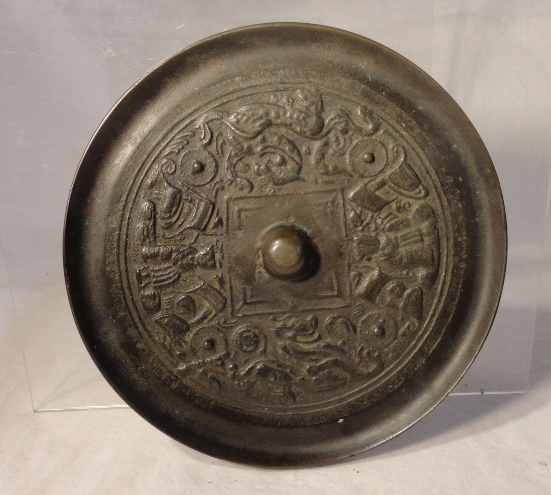 Archaic Style Bronze Mirror Dragon and Figures