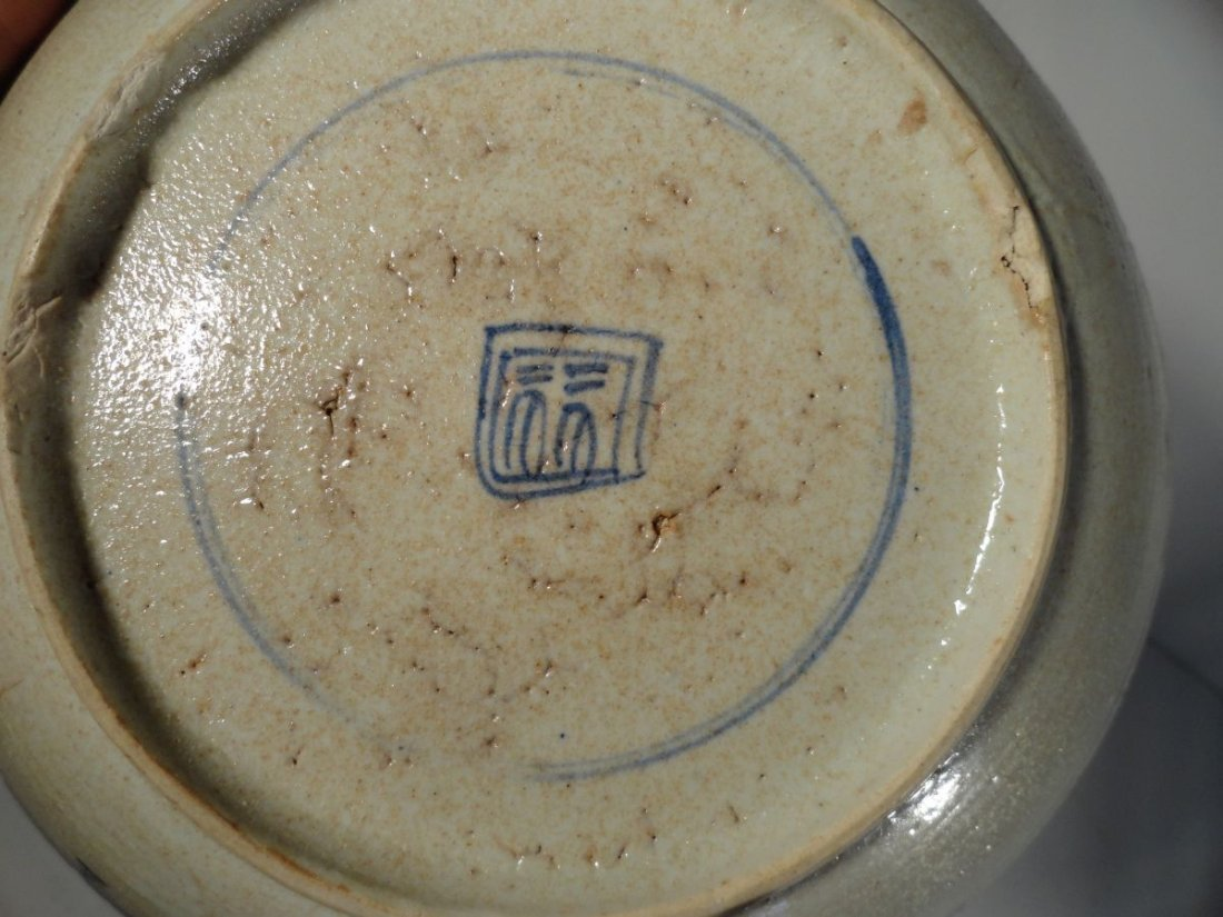 Antique Persian Middle Eastern Asian Bowl Stoneware - 10