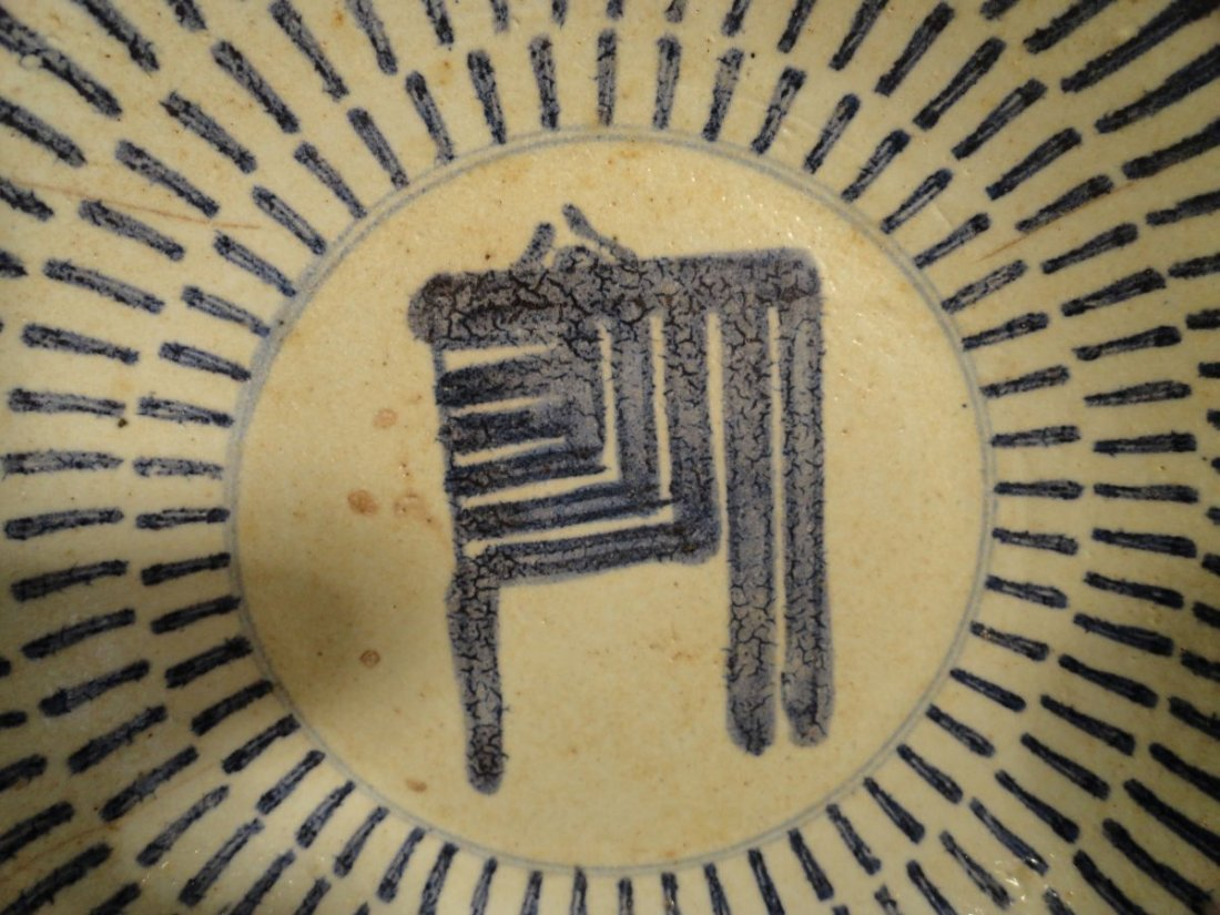 Antique Persian Middle Eastern Asian Bowl Stoneware - 3