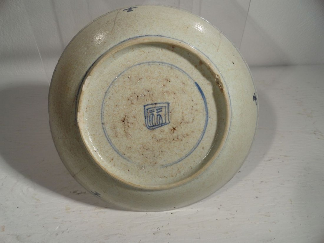 Antique Persian Middle Eastern Asian Bowl Stoneware - 4