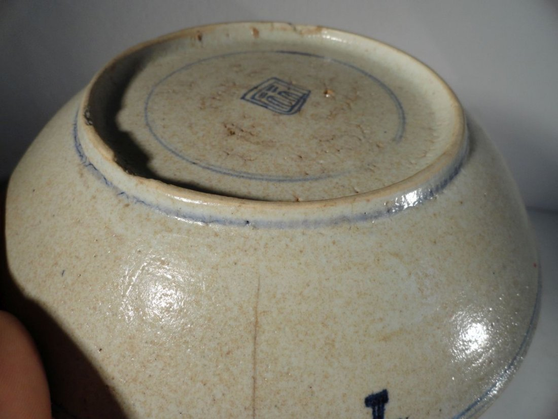 Antique Persian Middle Eastern Asian Bowl Stoneware - 6