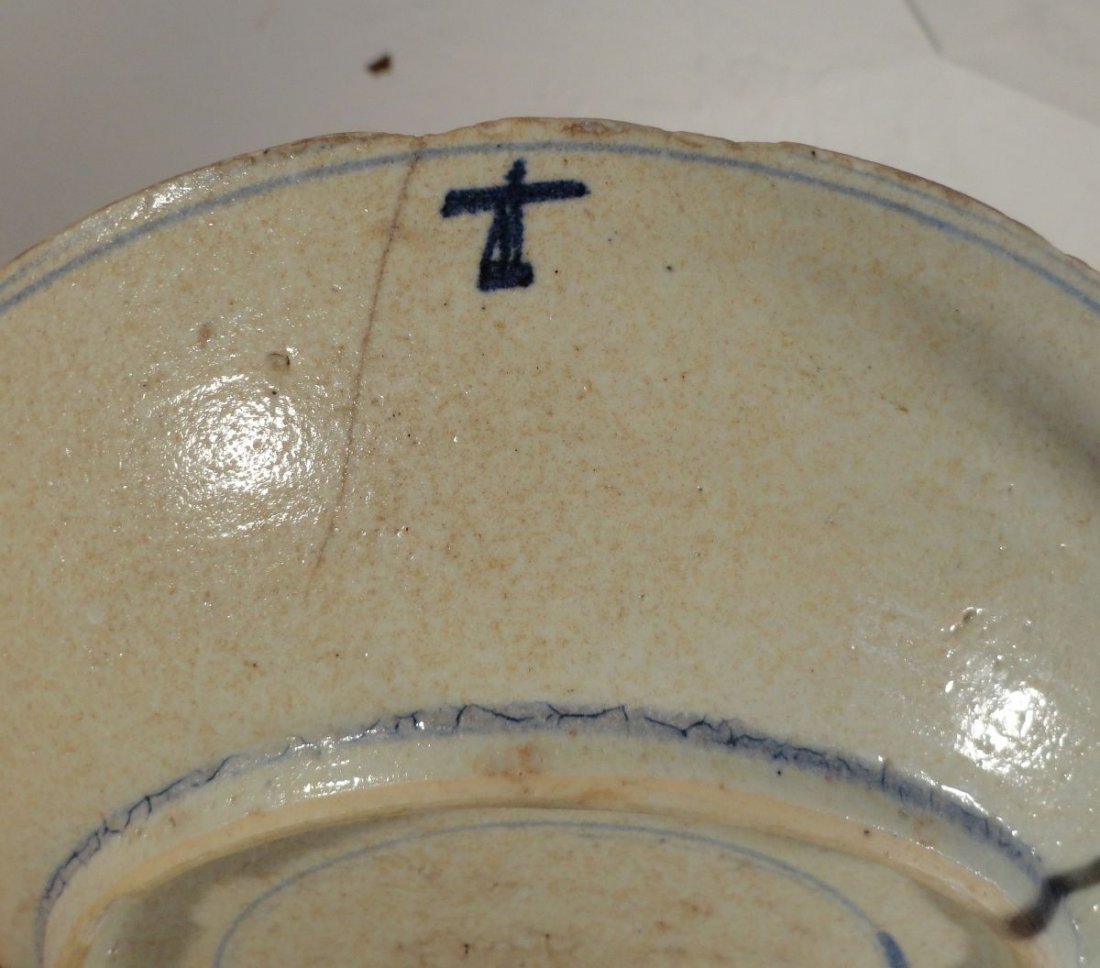 Antique Persian Middle Eastern Asian Bowl Stoneware - 7