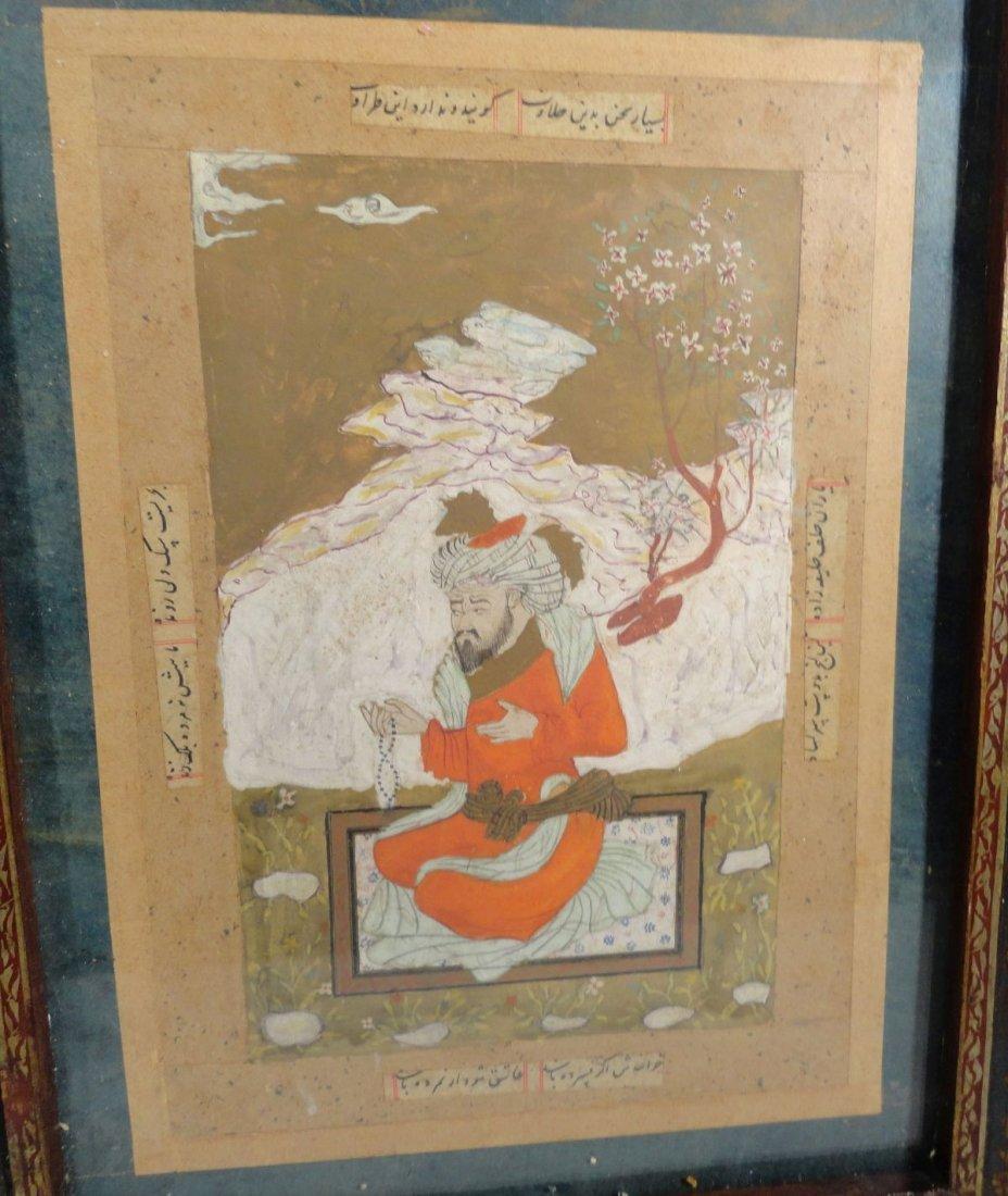Persian Miniature Painting Islamic Prayer Beads Safavid - 4