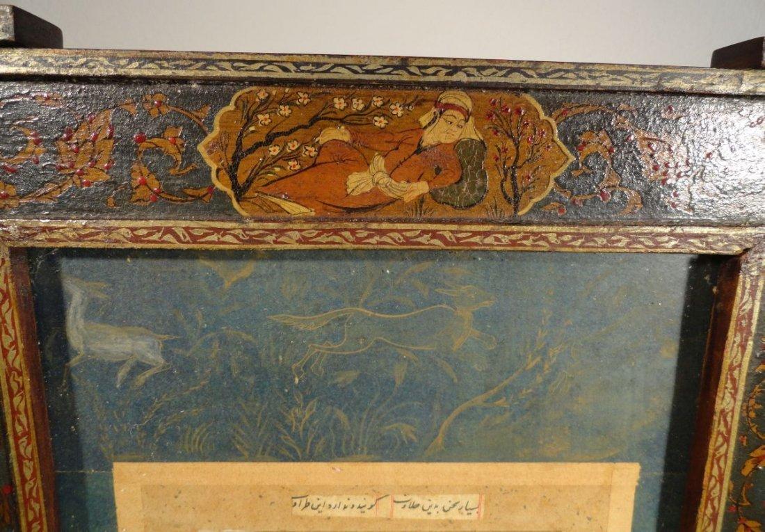 Persian Miniature Painting Islamic Prayer Beads Safavid - 5