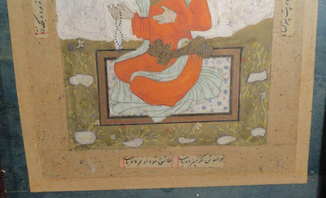 Persian Miniature Painting Islamic Prayer Beads Safavid - 8