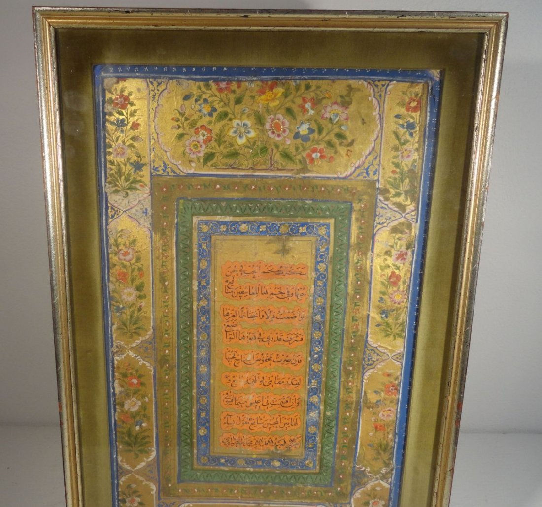 Islamic  Illuminated  Pages or  Quran Cover Two Sided - 3