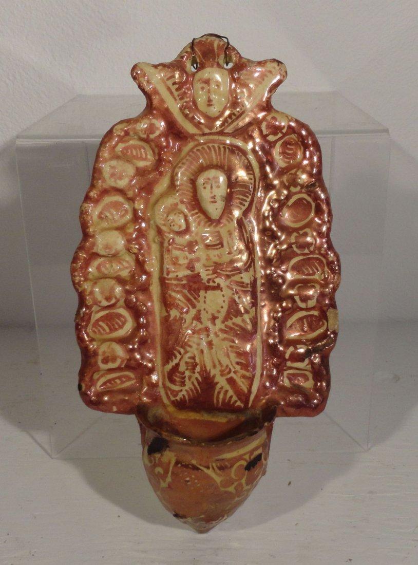 Hispano Moresque Spanish Mojolica Holy Water Font 18th