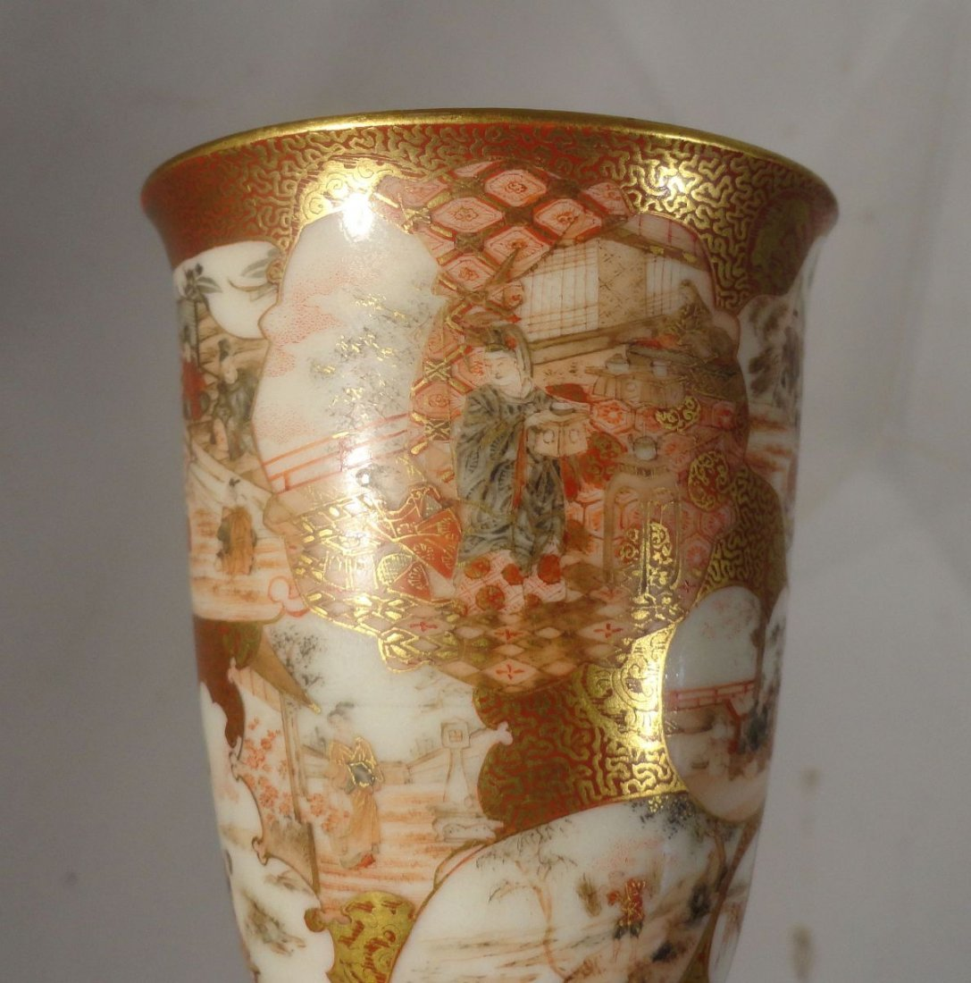 Important Imperial Japanese Kutani Porcelain Cup - 10