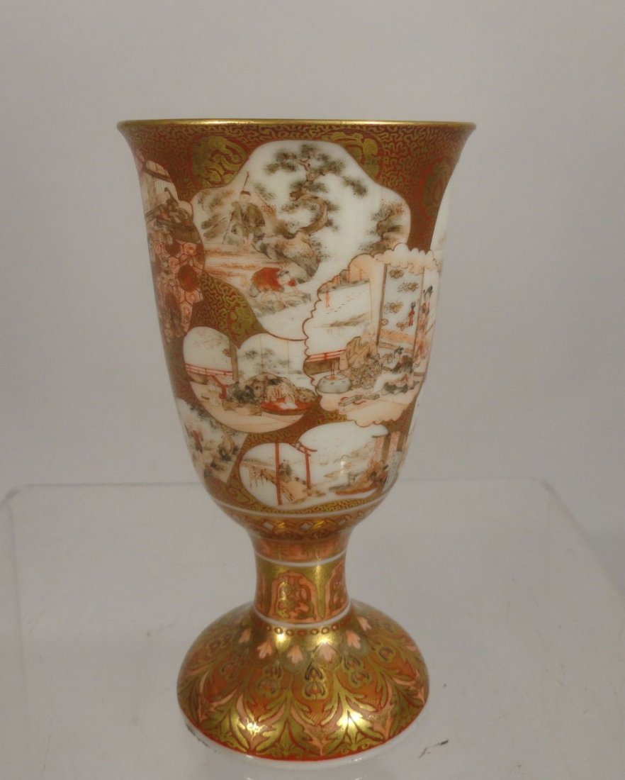 Important Imperial Japanese Kutani Porcelain Cup - 2