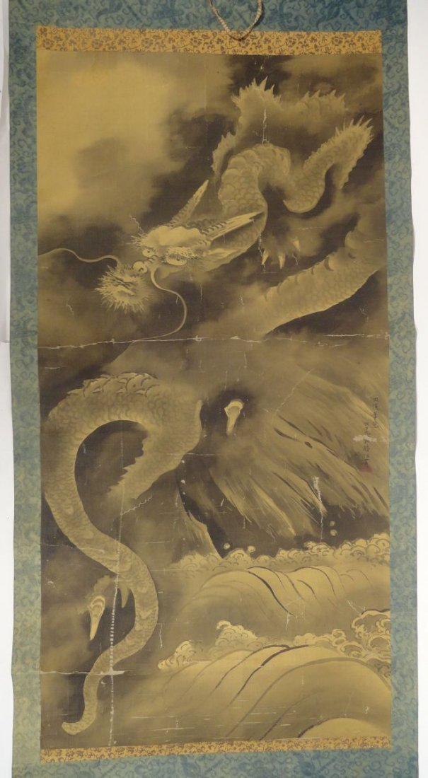 Japanese Scroll Signed  Dragon Clouds Red Seal Mark