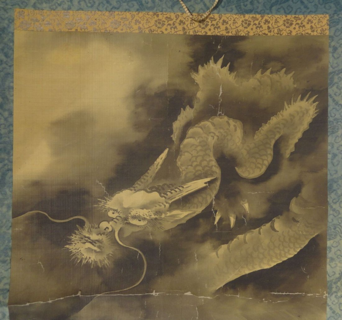 Japanese Scroll Signed  Dragon Clouds Red Seal Mark - 2