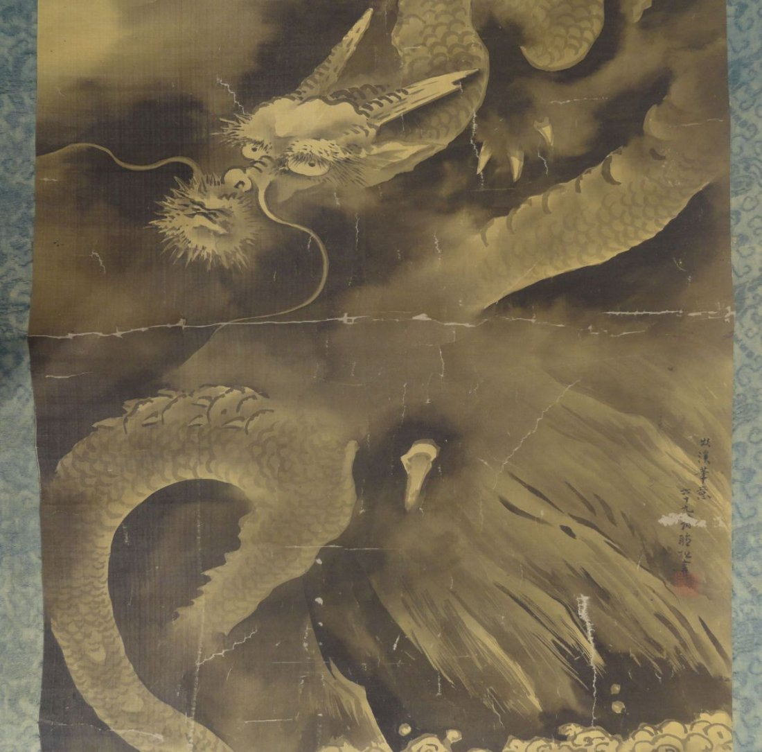 Japanese Scroll Signed  Dragon Clouds Red Seal Mark - 3