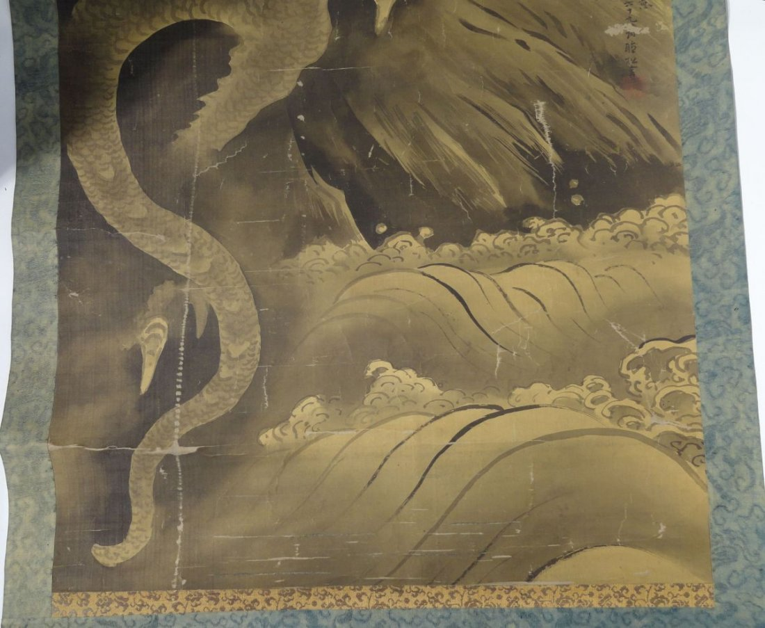 Japanese Scroll Signed  Dragon Clouds Red Seal Mark - 4
