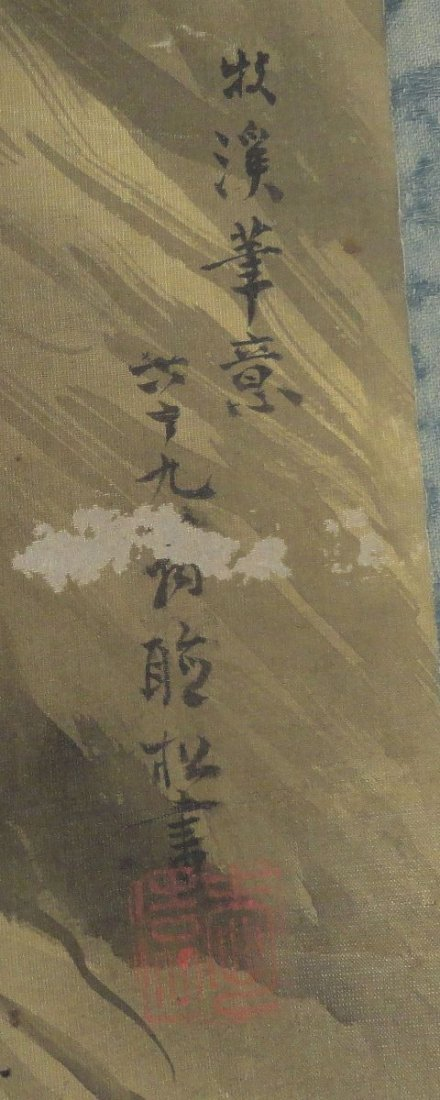 Japanese Scroll Signed  Dragon Clouds Red Seal Mark - 5