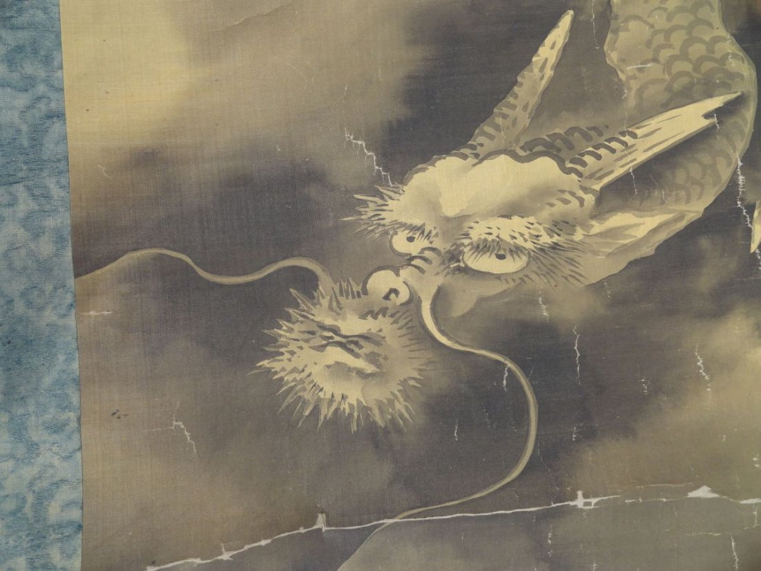 Japanese Scroll Signed  Dragon Clouds Red Seal Mark - 6