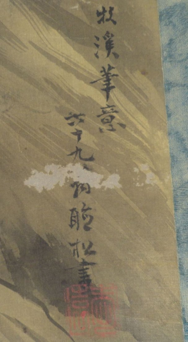 Japanese Scroll Signed  Dragon Clouds Red Seal Mark - 7