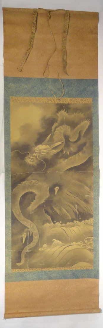 Japanese Scroll Signed  Dragon Clouds Red Seal Mark - 9