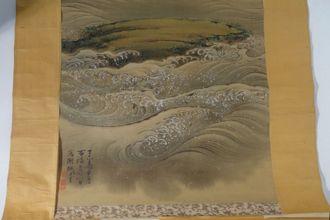 Japanese Signed Scroll Painting of a Crane above Waves - 5