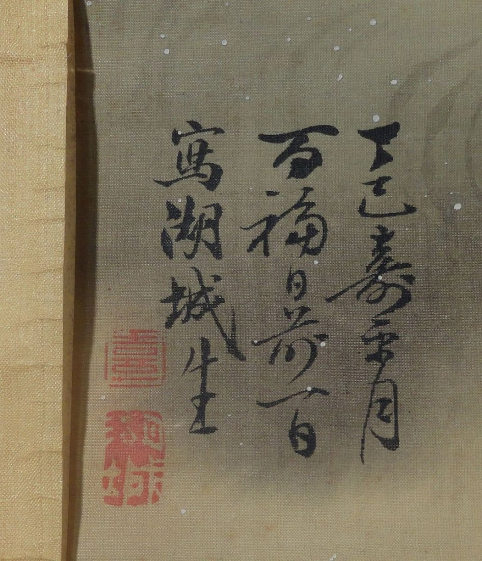 Japanese Signed Scroll Painting of a Crane above Waves - 6